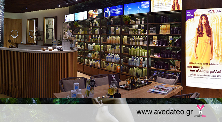 aveda salon haircut prices price list aveda teo hair salon 3995
